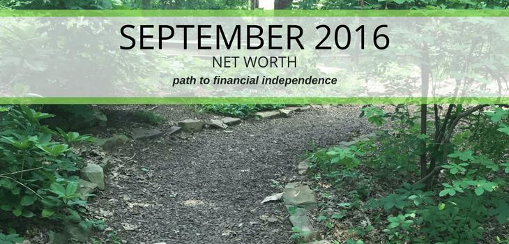 September 2016 Net Worth